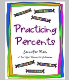 FREE Practicing Percents - Smarter Balanced Aligned, Fractions, Decimals