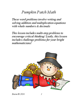 FREE Pumpkin Patch Math Lesson