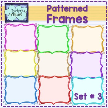 FREE - Rainbow patterned frames - borders {set # 3} - Teacher's Clipart