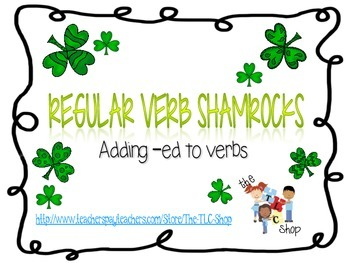 FREE! Regular Verb Shamrocks