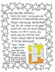 *FREE* Rock Star Races:  Short and Long Vowel Rhymes SAMPLE