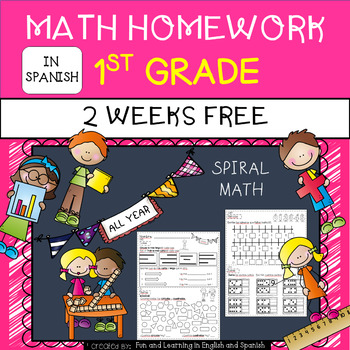 FREE SAMPLE - 1st Grade - Math Homework IN SPANISH- Whole Year