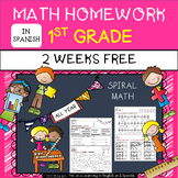 FREE SAMPLE - 1st Grade Math Homework IN SPANISH- Whole Year