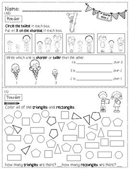 FREE SAMPLE - 1st Grade Math Homework - Whole Year - Vertical Format