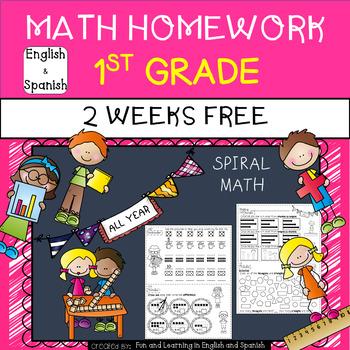 FREE SAMPLE - 1st Grade Math Homework - Whole Year - ENGLISH & SPANISH