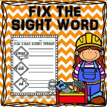 FREE SAMPLE: Fix that Sight Word - scrambled sight words