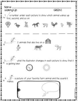 LLI GREEN Kit Comprehension Lesson 1 FREE