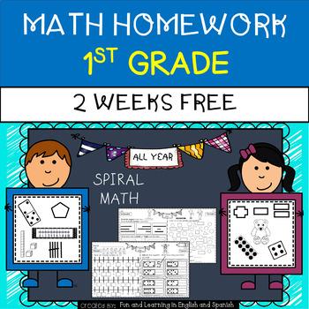 FREE SAMPLE - Math Homework - 1st Grade - Whole Year