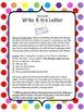 FREE SAMPLE of Chris Van Allsburg Author Study Acitivty