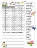FREE SPRING WORD FIND