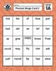 FREE Sample Sight Words Bingo: Dolch Grade 1 Reading Phonics Game