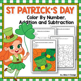 FREE Sample of St Patrick's Day Activities For Kindergarte