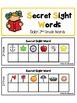 Secret Sight Words - 2nd Grade