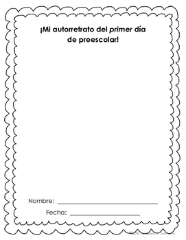 Self Portrait Pages FREEBIE: Beginning and End of the School Year (Spanish)