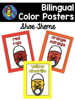 FREE Shoe Color Posters