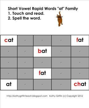 FREE Short A Vowel Rapid Naming Activity