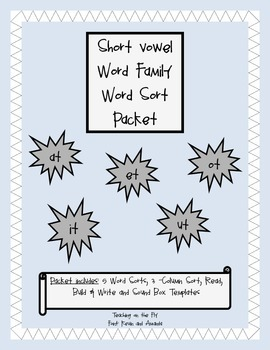 *FREE* Short Vowel Word Sort Packet