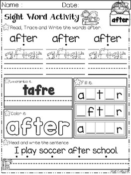 FREE Sight Word Activity First Grade