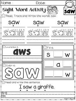FREE Sight Word Activity Primer