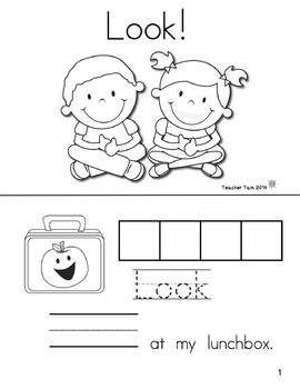 Sight Word Book for Back to School FREE!