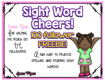 FREE Sight Word Cheers