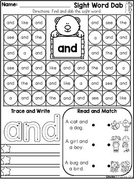 Breathtaking image throughout free printable sight word worksheets