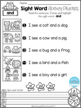 FREE Sight Word Fluency Phrases