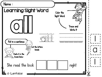FREE Sight Word Kindergarten
