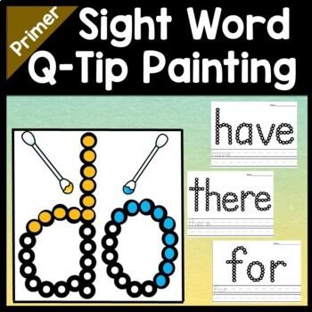 Sight Word PowerPoint Presentation FREE!