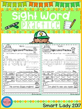 FREE Sight Word Practice Set 2 ( First Grade )