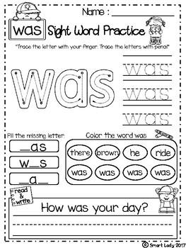 FREE Sight Word Practice Set 2 ( Primer )