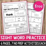 Free Sight Word Practice Worksheets Freebees Printables preschool Kindergarten