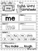 FREE Sight Word Worksheets (Pre-Primer)