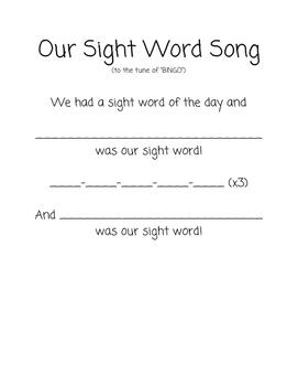 FREE Sight Word Song Worksheet