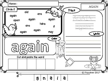 FREE Sight Words First Grade {set 3}