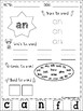 FREE Sight Words Practice (First Grade)