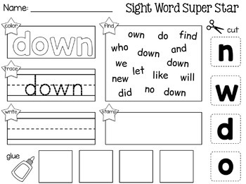 Sight Words Worksheets FREE Sample
