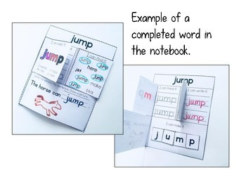 FREE Easy Sight Words Interactive Notebook Sample