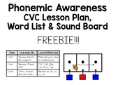 FREE Phonemic Awareness Lesson Plan - CVC Sound Boxes