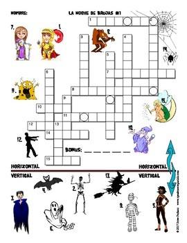 FREE Spanish Halloween Crossword Puzzle. La Noche de Brujas ELEMENTARY VERSION!