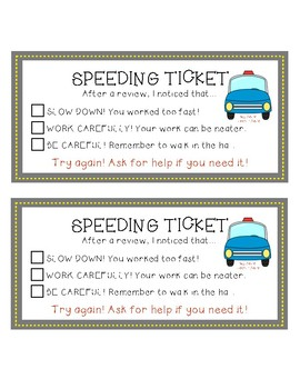 FREE Speeding Ticket for Classroom Management