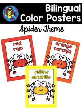 FREE Spider Color Posters
