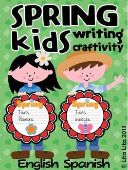 FREE Spring Kids craftivity