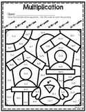 FREE Spring Multiplication Color By Number