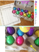 FREE Spring Plastic Egg Center Recording Sheets (for money and sight words)