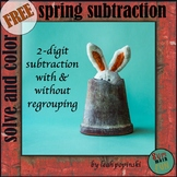 FREE Spring Subtraction Activity