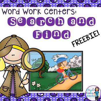 FREE Spring Themed Sight Word Activity:  Search and Find