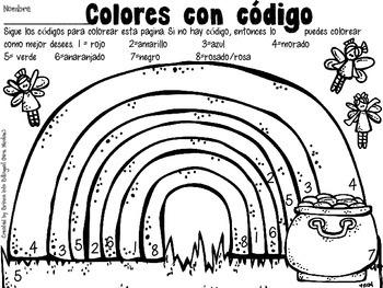 FREE St. Patrick's Coloring Pages Paginas para colorear PK-2 ENGLISH AND SPANISH