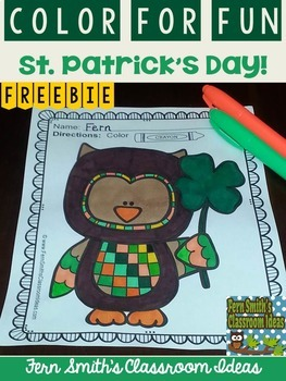 St. Patrick's Day Coloring Page Freebie