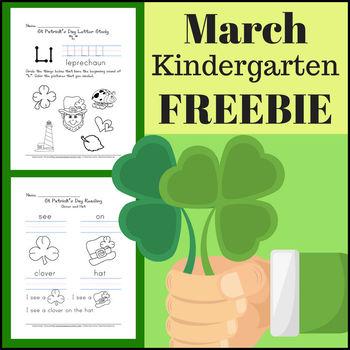 March Language Arts FREEBIE for Kindergarten